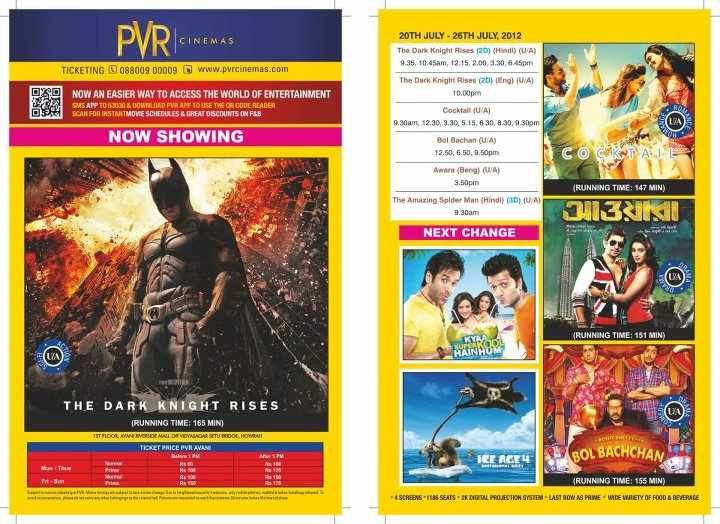 Pvr Cinemas Stores Outlets Restaurants In Avani