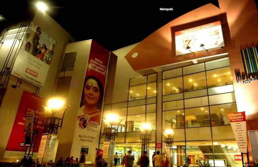 Metropolis Mall Hiland Park Shopping Malls In Kolkata Calcutta Mallsmarket Com