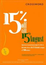 Exclusive Independence Day Offer - 15% off till 15 August 2012 at Crossword Bookstores. BRP menbers get a flat 15% discount on shopping of Rs.1000* and above.