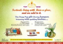This Durga Puja gift Glowing hampers brimming with sparkling freebies from 5 to 20 Oct 2012 at The Nature's Co, South City Mall