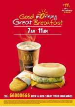 Continue the festivities with McDonald's National Breakfast Day