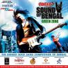 Events in Howrah, Rocko3 Mania, Sound of Bengal, The Biggest Rock Band Competition, Bengal Green Zone, Avani Riverside Mall, 7 September 2013