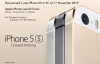 Events in Kolkata, iPhone 5s launch, 1 November 2013, City Centre Salt Lake Mall, Currents - Apple premium retailer